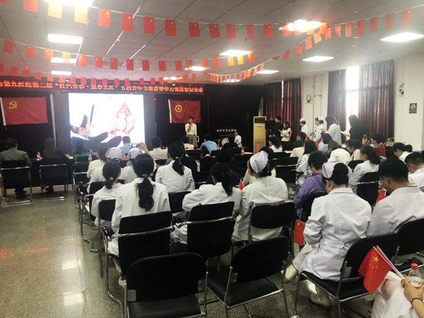 18名青年医护人员激情演讲为医院献策