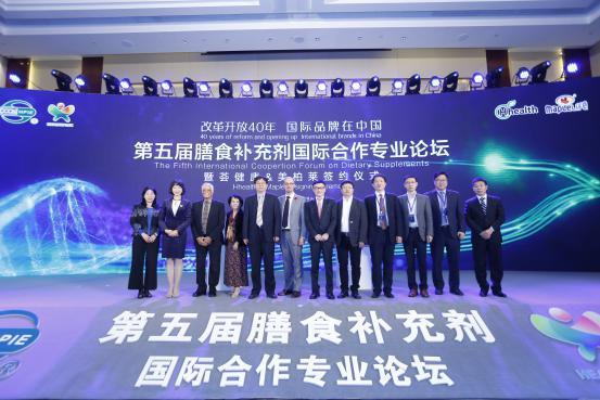 北美一线营养米奇网首页品牌美柏莱(Maplelife)来到中国